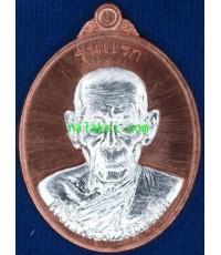 เหรียญรุ่นแรก พ่อท่านซุ่น วัดบ้านลานควาย เนื้อนวะโลหะหน้ากากเงิน แยกจากชุดกรรมการ