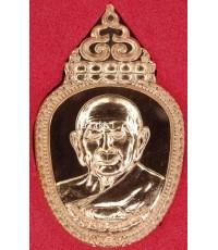 เหรียญแซยิค ๙๖ เสก 3 วาระ รุ่น เจ้าสัวมหาเศรษฐี หลวงปู่หงษ์ พรหมปัญโญ สุสานทุ่งมน เนื้อทองแดงขัดเงา