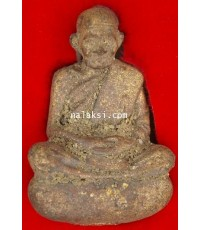 รูปหล่อเบ้าทุบ เทดินไทย รุ่น อายุยืน หลวงปู่เก่ง วัดกิตติราชเจริญศรี เนื้อรัตนสูตรโบราณ