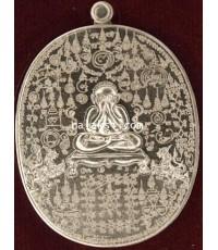 เหรียญอรหังพุทโธ มหายันต์ วิเศษชัยชาญ  หลวงพ่อสนั่น วัดกลางราชครูธาราม เนื้ออัลปาก้า