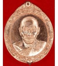เหรียญรูปเหมือนครึ่งองค์ทรงไข่ เลื่อนขั้นเศรษฐี หลวงปู่เร็ว วัดหนองโน เนื้อทองแดง