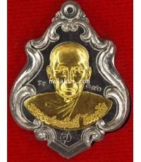 เหรียญปาดตาลรุ่นแรก รุ่น ไตรมาส 56 หลวงพ่อสวัสดิ์ วัดโพธิ์เทพประสิทธิ์ เนื้อตะกั่วหน้าฝาบาตร