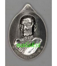 เหรียญสมปรารถนาที่ระลึกครบ 8 รอบ 96 พรรษา สมเด็จพระมหาวีรวงศ์ วัดสัมพันธวงศ์ เนื้ออัลปาก้า