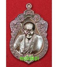 เหรียญเสมารูปเหมือนครึ่งองค์  ครูบาบุญทา วัดเจดีย์สามยอด เนื้อทองแดง