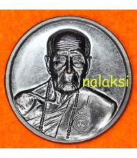 เหรียญบาตรน้ำมนต์ เศรษฐีศรีอุบล หลวงปู่คำบุ วัดกุดชมภู  เนื้อนวะโลหะเต็มสูตร