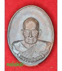 เหรียญรูปเหมือนหล่อโบราณ รุ่น พรหมทอง หลวงพ่อสม วัดโพธิ์ทอง เนื้อนวะโชติแดง