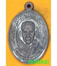 เหรียญหล่อโบราณรุ่นแรก ฉลองอายุวัฒนมหามงคล 93 ปี หลวงปู่เจ้าคุณทอง วัดปลดสัตว์ เนื้อทองระฆัง