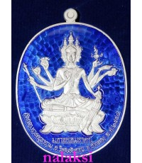 เหรียญมหาพรหมวิเศษชัยชาญ หลวงพ่อสนั่น วัดกลางราชครูธาราม เนื้อเงินลงยาสีน้ำเงิน