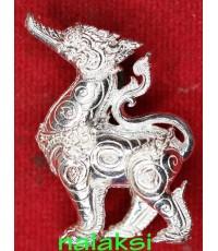 รูปหล่อเหมราชรุ่นแรก หลวงพ่อฟู วัดบางสมัคร เนื้อเงินแท้
