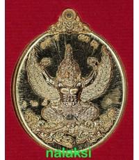 เหรียญพญาครุฑรุ่นแรก รุ่น มหาอำนาจ มหาบารมี หลวงพ่อเอื้อน วัดวังแดงใต้ เนื้อทองฝาบาตร