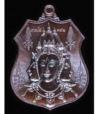 เหรียญพระพรหมมนต์จินดามณี หลวงพ่อชู วัดทัพชุมพล เนื้อทองแดงผิวมันปู