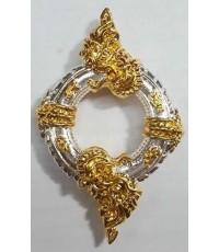 บ่วงนาคบาศ มนต์นาคราช รุ่นเสริมทรัพย์ รับโชค หลวงพ่อสังข์ทอง วัดป่าเทพารักษ์ เนื้อ 2 กษัตริย์ขัดเงา