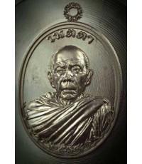 เปิดรับจองเหรียญรูปเหมือนครึ่งองค์พิมพ์ห่มคลุมรุ่นแรก รุ่น เมตตา หลวงปู่ทิม วัดละหารไร่