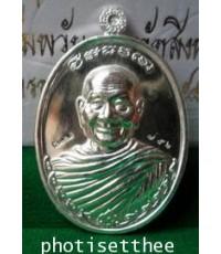 เหรียญโภคทรัพย์ใหญ่รุ่นโภคทรัพย์เนื้อเงินสร้าง1999องค์วัดอัมพวันจ.สิงห์บุรี