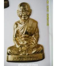 รูปเหมือนปั๊มหลวงพ่อจรัญรุ่นโภคทรัพย์เนื้อทองสตางค์สร้าง5999องค์วัดอัมพวันจ.สิงห์บุรี