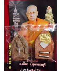 ขุนแผนส่องกระจก  หลวงพ่อศรีเมือง วัดคันทด จ. สุพรรณบุรี