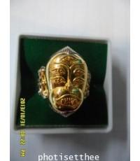 แหวนสี่หูห้าตาเนื้อทองขาวหน้าทอง อาจารย์สุบินสวนป่าสุเมธโส อ.ดอนตูม จ.นครปฐม