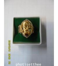 แหวนสี่หูห้าตาเนื้อสัมฤทธิ์หน้าทอง อาจารย์สุบินสวนป่าสุเมธโส อ.ดอนตูม จ.นครปฐม