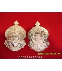เหรียญทองหนึ่ง หลวงปู่ทอง ปริสุทโธ วัดหลวงอรัญ อ.อรัญประเทศ จ.สระแก้ว
