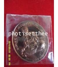 เหรียญเจริญพร หลังยันต์แมว๙ชีวิต เนื้อนวโลหะ หลวงปู่คำบุ วัดกุดชมภู อ.พิบูลมังสาหาร จ.อุบลราชธานี