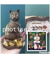 น้องแมวรับทรัพย์ขนาดบูชา2นิ้วสัมฤทธิ์ปิดทองอ.สุบินนะหน้าทอง ซ.วัดลาดปลาดุกจ.นนทบุรี