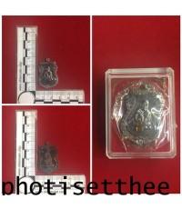 เหรียญเสมาหน้าเลื่อนหลวงพ่อทวด ญสส ๑๐๐ปี รุ่นแรก วัดบวรนิเวศวิหาร กรุงเทพมหานคร