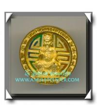 เหรียญเทพเจ้าคุ้มครองดวงชะตา เทพเจ้าไท้ส่วยเอี้ย วัดจีนประชาสโมสร