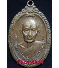 เหรียญแผนที่ใหญ่  หลวงปู่ดุลย์ อตุโล (บูชาไปแล้ว)