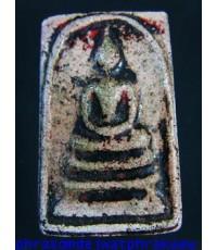 พระสมเด็จวัดพระแก้วพิมพ์ประธาน พระอุระทรงสามเหลี่ยม  พ.ศ.๒๔๑๑