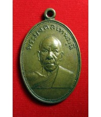 ๙๙๙... เหรียญหลวงพ่อสด ออกวัดเขาพระ จ.เพชรบุรี...๙๙๙