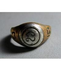 ๙๙๙... แหวนหัวเงิน วัดโตนดหลวง สวยๆที่สำคัญแท้ !...๙๙๙
