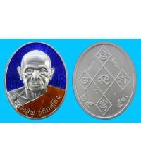 เหรียญหลวงปู่ฟู จัมโบ้ จิ๊กโก๋บูรพา