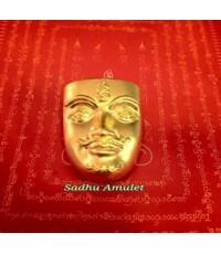หน้ากากขุนแผนแสนเสน่ห์หน้าทอง  เนื้อสัมฤทธิ์ชุบทองพิมพ์เล็กครูบาสุบิน นะหน้าทอง
