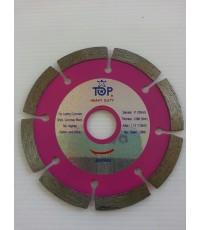 ใบตัดเพชร 4นิ้ว สีม่วง ตราTOP
