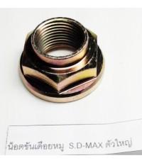 น็อตขันเดือยหมู ISUZU D-MAX (1206016)