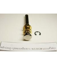 สลักประตู+บุชทองเหลืองยาว NISSAN BIGM (2259006)