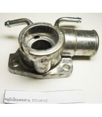 อลูมิเนียมคอห่าน TOYOTA LH112 (2403015)
