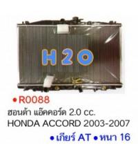 หม้อน้ำ HONDA ACCORD 2.0cc AT PA16 ปี 03-07 (R0088)