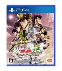 PS4 JoJo\'s Bizarre Adventure: Eyes of Heaven R3 ENG