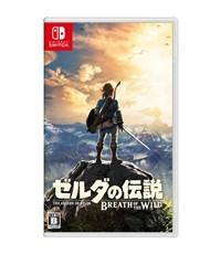 SW The Legend of Zelda: Breath of the Wild JP Eng