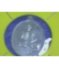 เหรียญหลวงม่นฯ