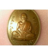 เหรียญหลวงปู่ทิมฯ