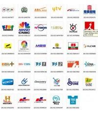 ดูทีวีญี่ปุ่นสดๆ 50ช่อง ทั้งบ้านพักและอพาร์ทเม้นทร์