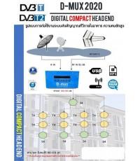 ระบบดิจทีวีสำเร็จรูป D MUX DIYง่ายสำหรับการติดตั้ง แค่ติดตั้งจานดาวเทียมและแผงทีวีได้ก็ปิดงานได้แล้ว