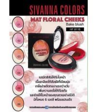 บลัชออน SIVANNA COLURS MatFloral Cheeks (No.02)