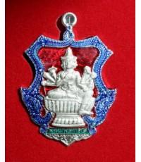 เหรียญพระพรหม เนื้อเงินองค์พระพรหมหน้าเงิน ลงยา 3 สี หลวงพ่อชำนาญ วัดบางกุฏีทอง