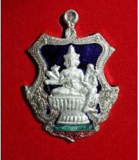 เหรียญพระพรหม เนื้อนวะองค์พระพรหมหน้าเงิน ลงยา 3 สี หลวงพ่อชำนาญ วัดบางกุฏีทอง
