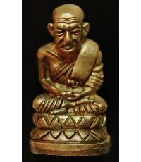รูปหล่อหลวงปู่ทวดบัวรอบ รุ่นแรก อุดผงเก่า ท่านเจ้าประคุณสมเด็จพระมหาวีรวงศ์ วัดสัมพันธวงศ์ เนื้อนวะ