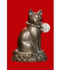 น้องแมวเรียกทรัพย์ (เนื้ออาถรรพ์โบราณ) หลวงปู่คำบุ วัดกุดชมภู อุบลราชธานี