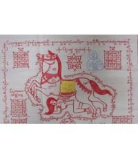 ผ้ายันต์ม้าคู่นาง สีแดง หลวงปู่บุดดา วัดหนองบัวคำ ลำพูน